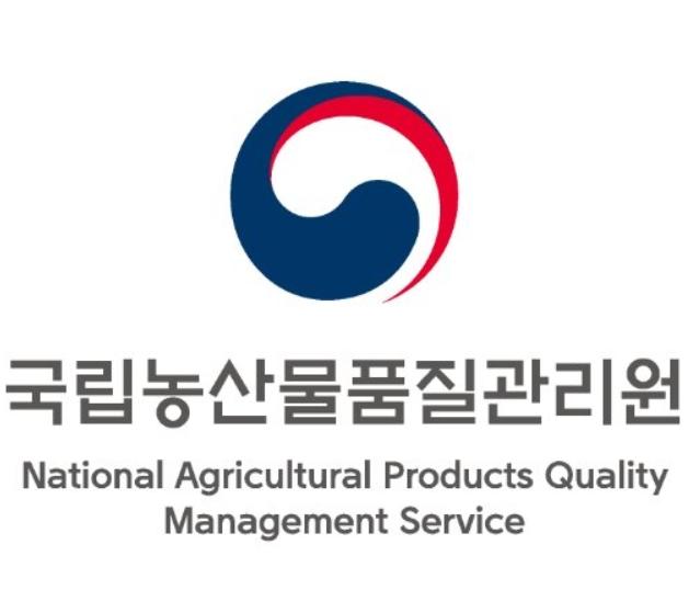 국립농산물품질관리원