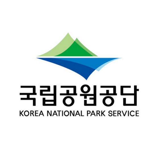 국립공원공단